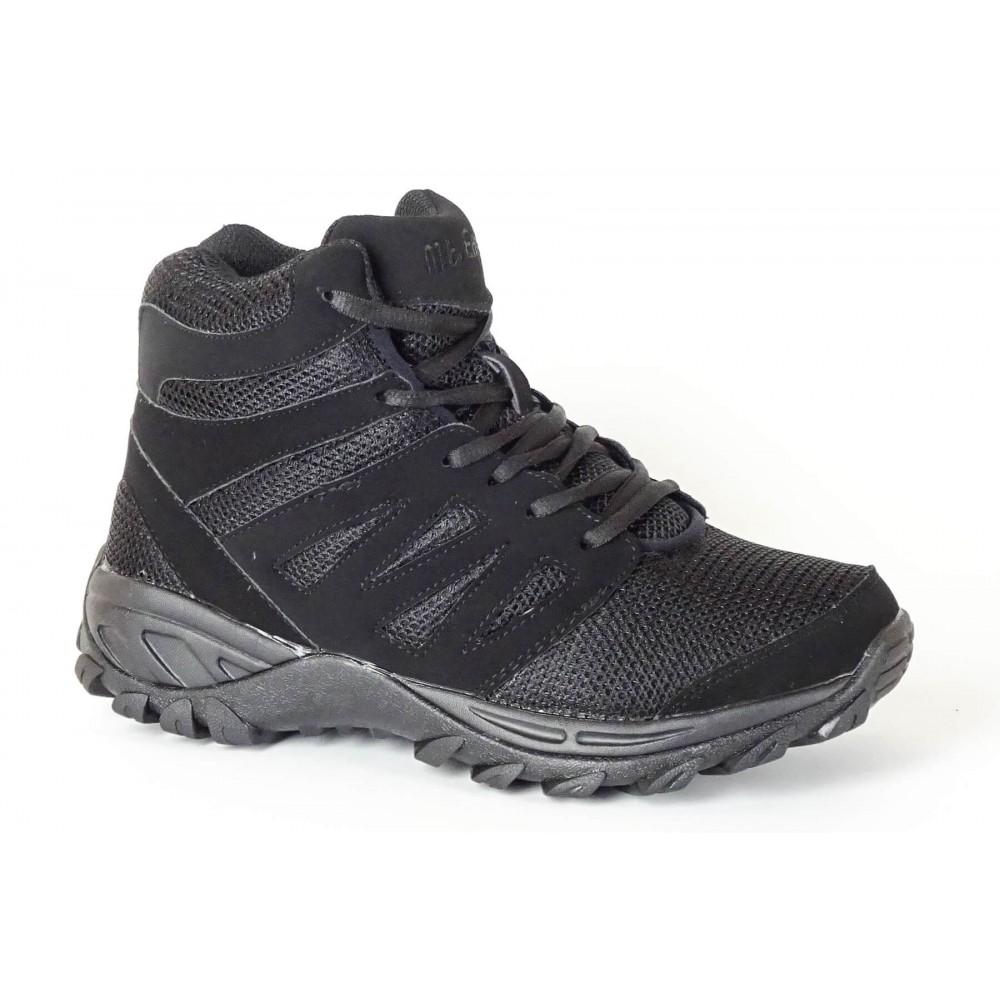 Mt. Emey 9713 - Men's Added Depth Walking Boots
