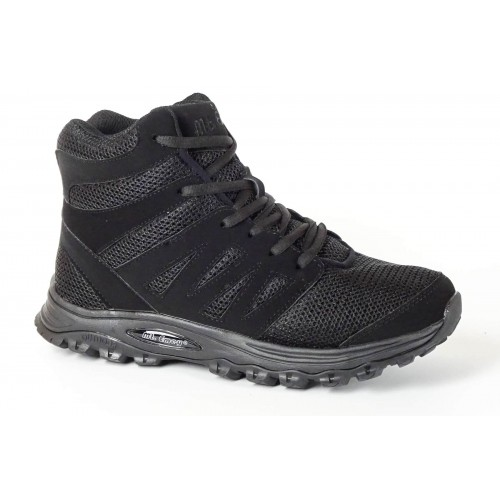 Mt. Emey 9315 - Women's Added-Depth Walking Boots